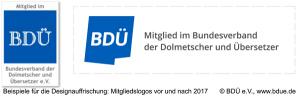 Neues Corporate Design: BDÜ Mitgliedslogos vor und nach 2017